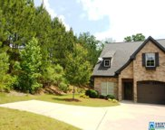 3998 Graham Dr, Irondale image