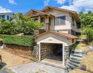 2525 Pamoa Road, Honolulu image