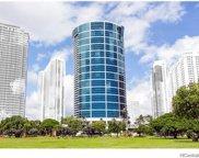 1330 Ala Moana Boulevard Unit 804, Honolulu image
