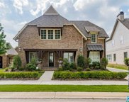 4759 Mcgill Ct, Hoover image