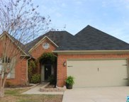 3064 Paradise Pkwy, Hoover image