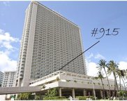 410 Atkinson Drive Unit 915, Honolulu image