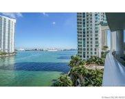 901 Brickell Key Blvd Unit #407, Miami image