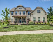 7026 Marwood Dr, College Grove image