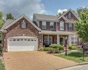 1241 Lighthouse Pl, Brentwood image