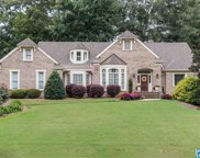 4127 Heatherhedge Ln, Hoover image