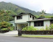46-042 Kuneki Place, Kaneohe image