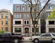 2016 N Howe Street Unit #2S, Chicago image