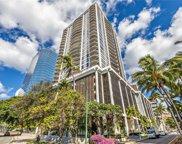 700 Richards Street Unit 2304, Honolulu image