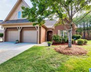 1704 Waterscape Cove, Hoover image