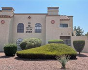 2968 Juniper Hills Boulevard Unit 104, Las Vegas image