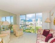 2211 Ala Wai Boulevard Unit 2015, Honolulu image