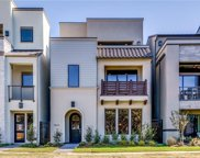 7825 Merit Lane, Plano image