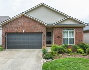 2768 Gateway Park Ln, Lexington image