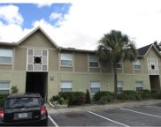 9908 Sweepstakes Lane Unit 1, Orlando image