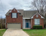 108 Sugar Maple S, Hendersonville image
