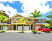 7188 Hawaii Kai Drive Unit 243, Oahu image