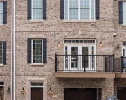 512 Maryland Avenue Unit 111, Lexington image
