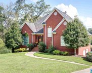 7967 Country Club Dr, Trussville image