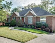 10310 Carriage House Ct, Louisville image