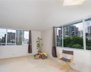 1032 Kinau Street Unit 502, Honolulu image