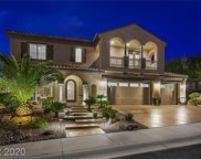 2248 MARTINIQUE Avenue, Henderson image