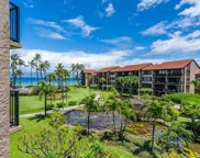 3543 Lower Honoapiilani Unit J304, Lahaina image