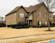 8014 Waterford Dr, Clay image