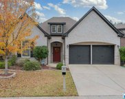 5441 Park Side Cir, Hoover image