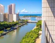 1848 Kahakai Drive Unit 1702, Honolulu image
