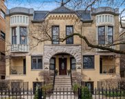 4723 North Paulina Street Unit GN, Chicago image