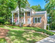 300 Fern Hill Ct, Mobile image