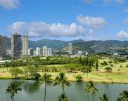 444 Nahua Street Unit 1110, Honolulu image