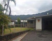 41-573 Inoa Street, Waimanalo image