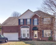102 Overbrook Ct, Columbia image
