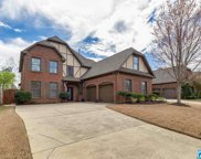2360 Chalybe Trl, Hoover image