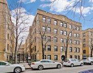 636 W Waveland Avenue Unit #3F, Chicago image