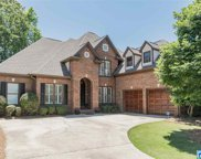 1811 Polo Ct, Hoover image