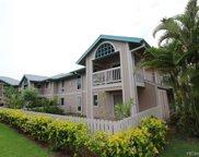 94-870 Lumiauau Street Unit N103, Waipahu image