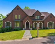 64 Pine Crest Road, Mountain Brook image