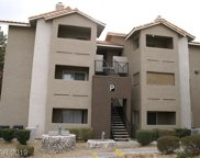 4200 Valley View Boulevard Unit 1095, Las Vegas image