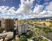 300 Wai Nani Way Unit 1716, Honolulu image