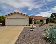 890 Leisure World --, Mesa image