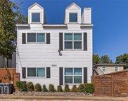 5963 Ross Avenue Unit 201, Dallas image
