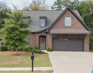 1348 Grants Way, Irondale image