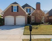 2046 Chalybe Way, Hoover image