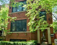 3806 North Bell Avenue, Chicago image