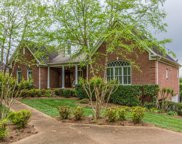 9423 Weatherly Dr, Brentwood image