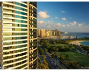 1330 Ala Moana Boulevard Unit 3203, Honolulu image