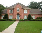 3050 South Cove Dr, Vestavia Hills image